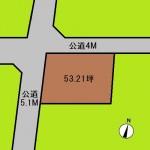 埼玉 さいたま市 土地 土呂駅徒歩10分! 53坪