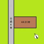 埼玉 さいたま市 土地 南浦和駅徒歩8分! 44坪