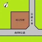 埼玉 さいたま市 土地 指扇駅 40坪