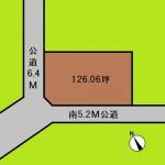埼玉 さいたま市 土地 与野本町駅 126坪