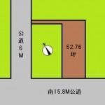 埼玉 さいたま市 土地 土呂駅 52坪