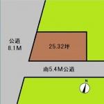 埼玉 さいたま市 土地 浦和駅 25坪