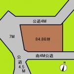 埼玉 さいたま市 土地 北与野駅徒歩5分! 84坪