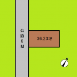 埼玉 川口市 土地 戸塚安行駅徒歩8分! 36坪