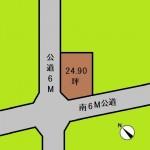 埼玉 さいたま市 土地 東浦和駅 24坪