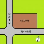 埼玉 さいたま市 土地 大宮駅 65坪