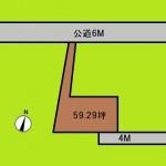 埼玉 さいたま市 土地 大宮公園駅徒歩8分! 59坪