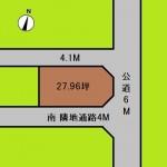 埼玉 さいたま市 土地 北浦和駅 27坪