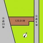 埼玉 川口市 土地 蕨駅 125坪